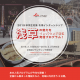 【2019年卒向け】浅草のまちの魅力を海外に向けて発進する3DAYSプログラム【地域ブランディング研究所】