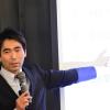 """【MACHIBIYAセミナー開催報告】人口減少社会における""""発想の転換"""""""