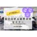 【残り5枠】就活前大人気セミナー!!自己分析のラストチャンス!! 【21卒向け(大阪)】9/22(日)開催!自己分析&業界研究セミナー